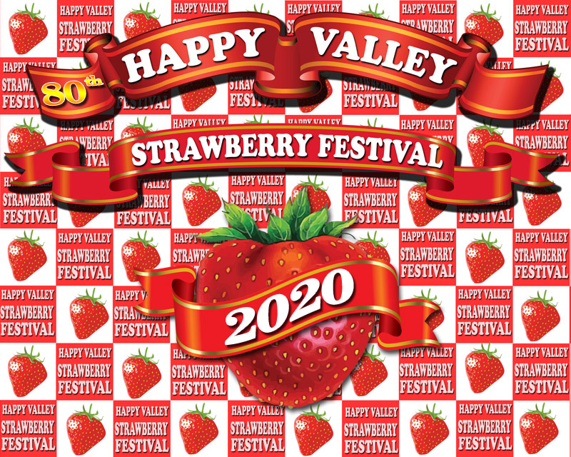 strawberry_festival_splash_page_2020.jpg