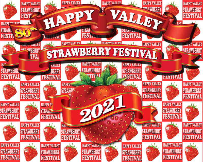 strawberry_festival_splash_page_2021.jpg