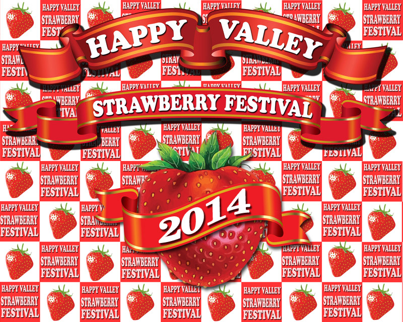 Strawberry Festival and County Fair - Greenville Journal